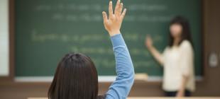 """""""Öğretmek"""" İsteyenlere 5 Küçük Öneri"""
